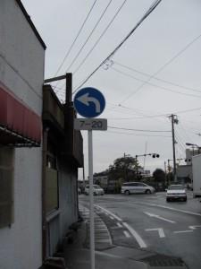 御塩道(吹上)