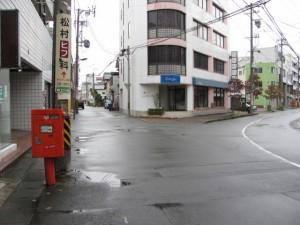 御塩道(吹上交差点の先の分岐)