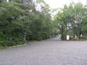 御塩道(御塩橋へ)