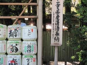 三重県産清酒奉納