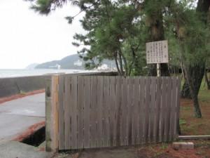 御塩殿神社(海側)