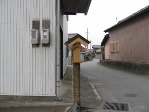 宇須乃野神社の近く