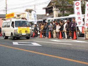 第42回全日本大学駅伝
