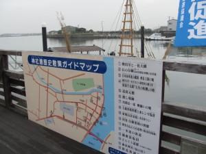 海の駅 神社