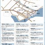 神社港歴史散策ガイドマップ
