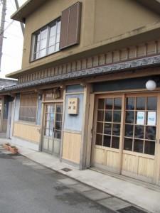 川の駅 神社