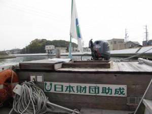 木造船みずき(川の駅 二軒茶屋にて)