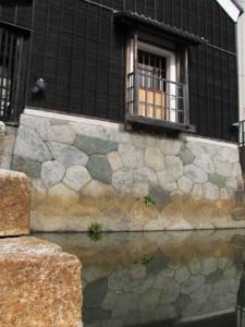 修景池と(1)壱の蔵