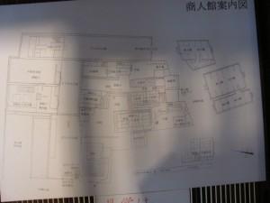 商人館案内図