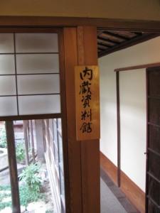 (2-3)内蔵への廊下