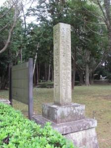 宮川駅前の出入口付近(離宮院公園)