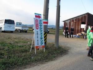 外城田駅前