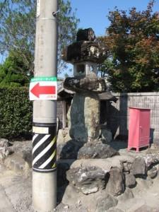 山神公民館付近