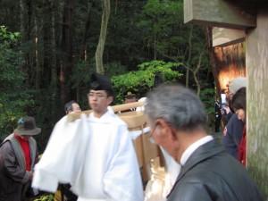 新嘗祭(外宮)奉幣の儀