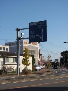 二見浦駅付近のY字路
