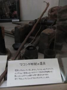 マコンデ彫刻の道具