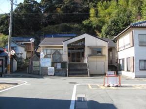 江コミュニティセンター