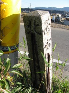 御塩浜近くの標石
