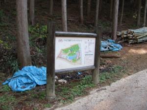 マウンテンバイクコース(アスピア玉城)