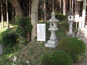 鳥墓の神庤(かんだち)跡の説明文