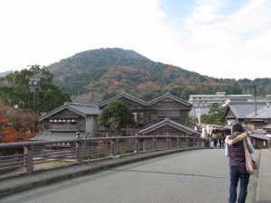 新橋(五十鈴川)