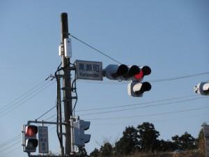 国道23号線黒瀬町交差点