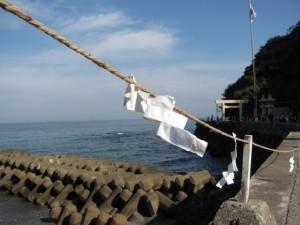 二見浦海岸