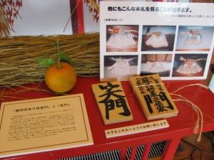 しめ縄(いつきのみや歴史体験館)