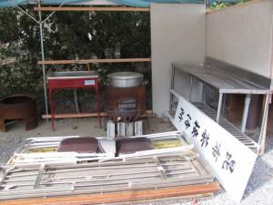 昆布茶接待所の準備(外宮 北御門参道)