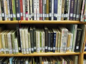 ふるさと文庫