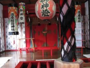 須原稲荷神社