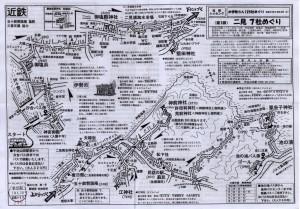 コースマップ(第1回 二見7社めぐり)