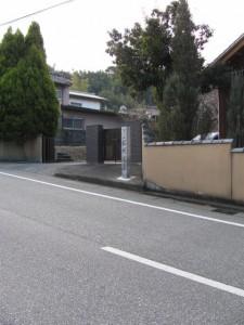 間の山お杉お玉(古市街道)