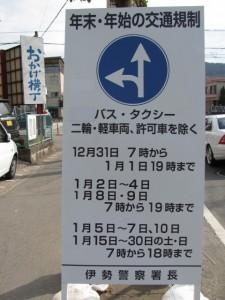 浦田交差点