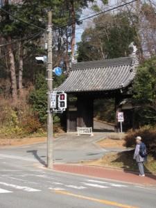 神宮文庫の表門(御師福島みさき大夫の邸門)