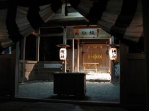 宵宮祭(坂社)