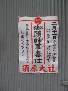 2011年の初雪(伊勢市駅から外宮へ)