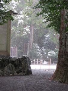 祓所(忌火屋殿の前庭)(外宮)