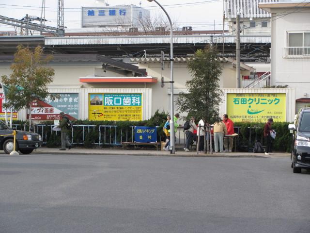 松阪駅北口 駅前