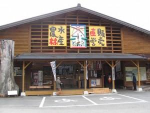 道の駅 木つつ木館
