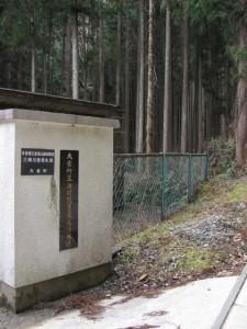 大台町三瀬川簡易水道浄水場