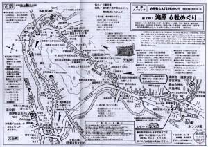 コースマップ(第2回 滝原6社めぐり)