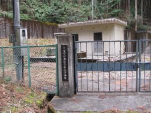 大宮町船木簡易水道浄水場