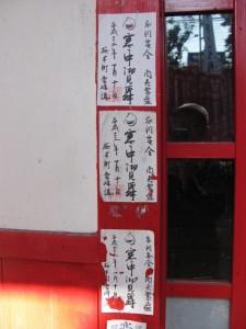 伊勢豊受稲荷神社