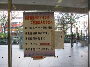 近鉄 大阪上本町駅にて