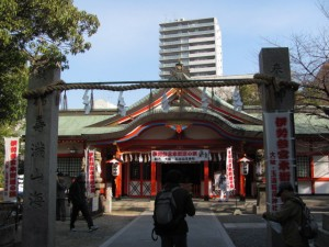 出発(玉造稲荷神社)