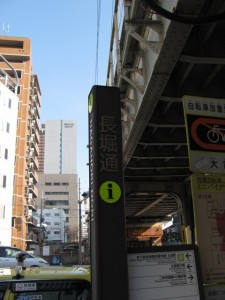 JR大阪環状線 玉造駅近くのガードをくぐる