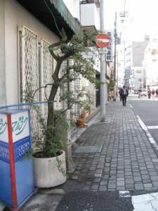 暗越奈良街道の距離標(玉津橋を越えた交差点右奥)