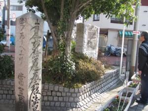 是ノ左りへ三町 常善寺の道標、