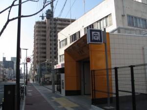 地下鉄 今里駅